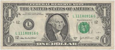 A nota de um dólar dos Estados Unidos e as teorias da conspiração (I)